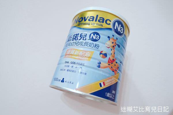 一歲換奶奶粉免費索取試用、試喝罐、首購優惠懶人包 (2021更新)
