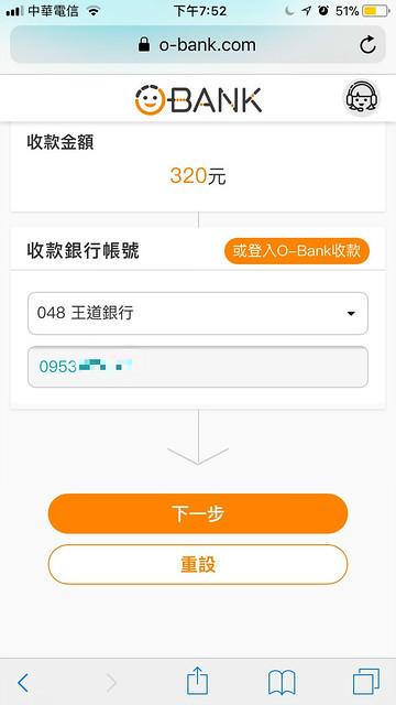 王道_180422_0001_meitu_2