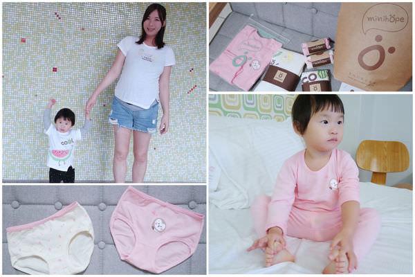 MIT親子裝、童裝、居家服分享-Minihope美好的親子生活 ▋台灣設計、台灣製造 @艾比媽媽