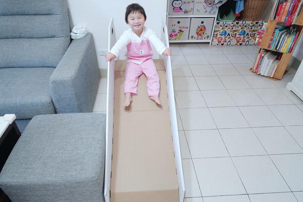 【寶寶】CHARPAPA溜溜畫溜滑梯開箱 ▋組裝溜滑梯,在家就能玩 @艾比媽媽