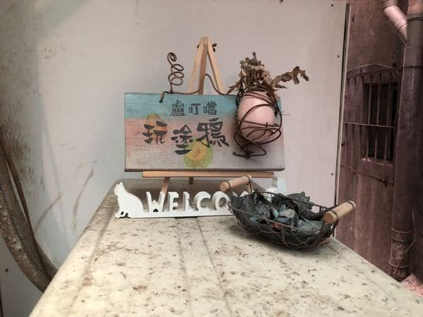 【寶寶】盧叮噹刨冰塗鴉-台北親子塗鴉課分享 @艾比媽媽