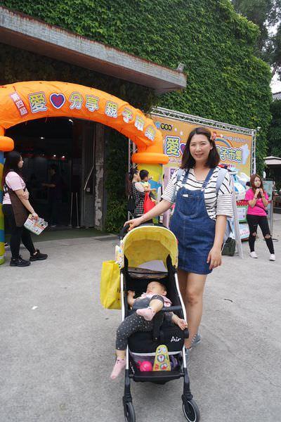 【寶寶】卡多摩華山愛分享親子市集現場實況分享 @艾比媽媽