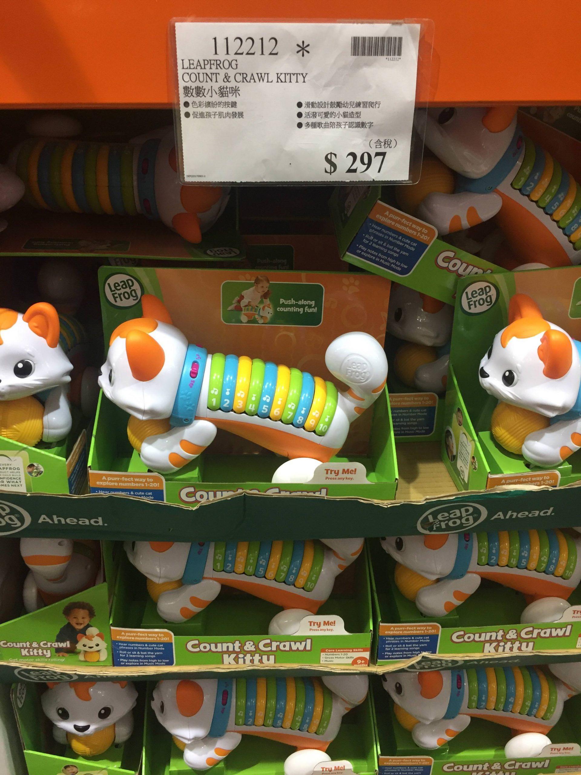 【玩具】Leap Frog跳跳蛙-數數小貓咪 ▋可愛喵喵音階,貓奴媽媽大推薦 ▋內湖好市多現正只要$297 @艾比媽媽